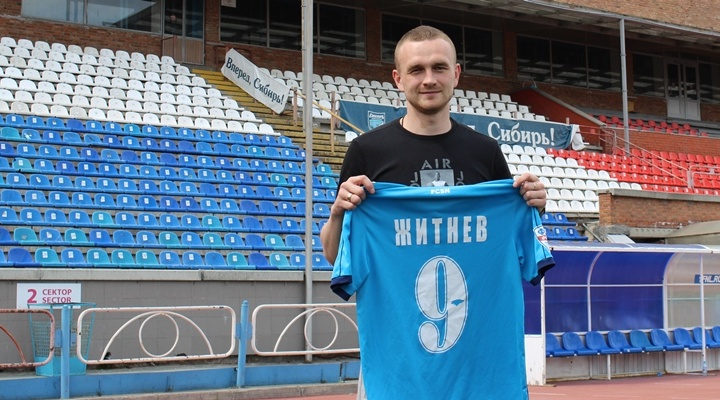 ФК«Сибирь» подписал контракт с нападающим Максимом Житневым на три года