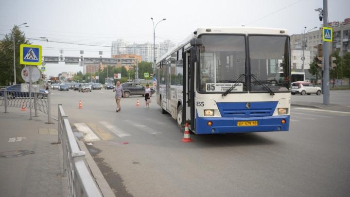 «Слепая» авария? Разбираем с экспертами смертельное ДТП на Токарей, где автобус сбил пешеходов