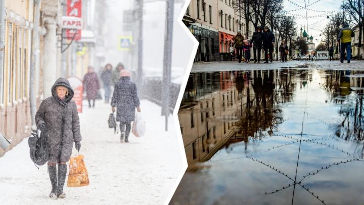 От -18 до +2 °С: синоптики предупредили жителей центра России о температурных качелях