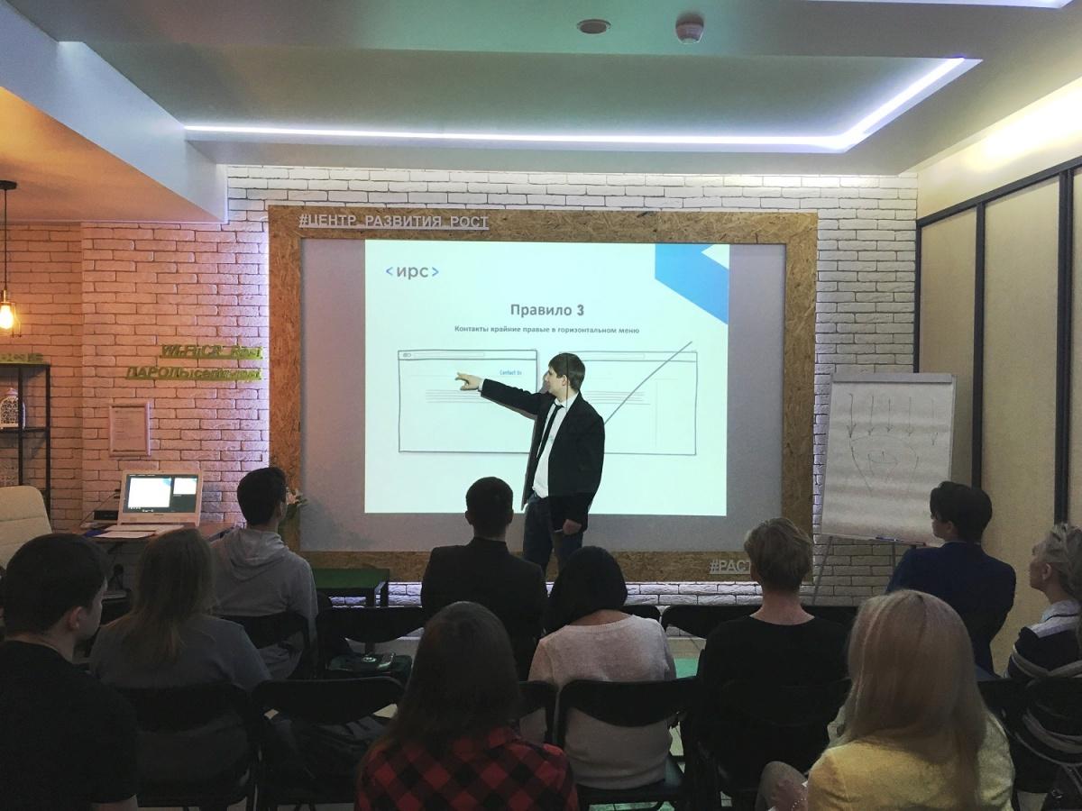 Новосибирцам расскажут про основы веб-дизайна на первом бесплатном уроке