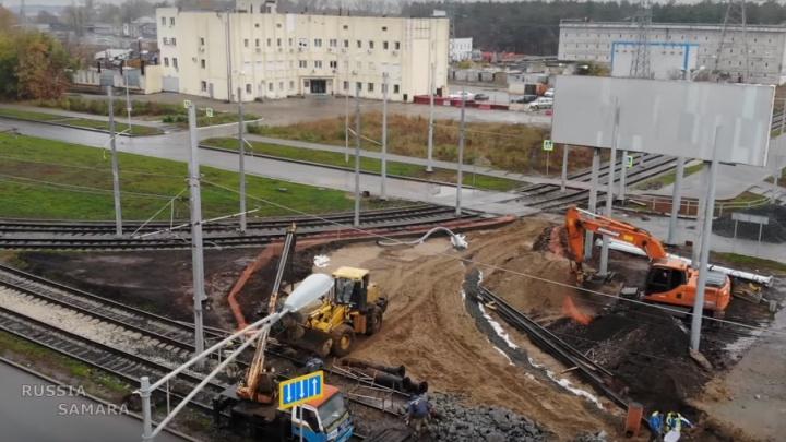 Строительство нового поворота трамвая к «Самара Арене» сняли на видео с высоты