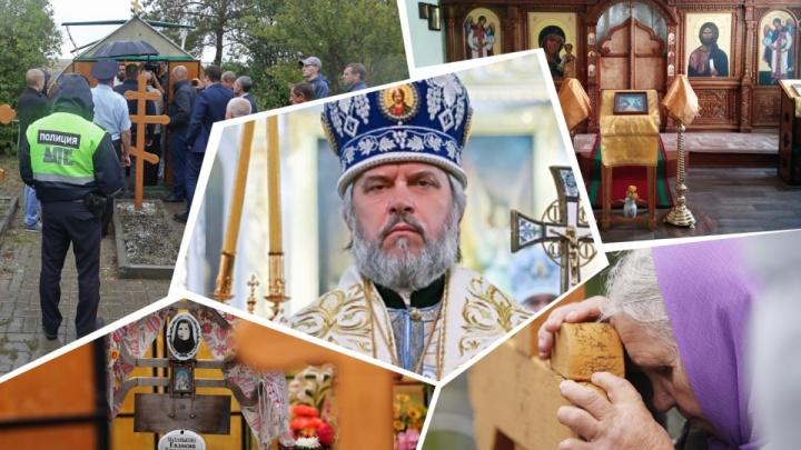 Епископа из Челябинской области, замешанного в скандалах с мощами и поборами с храмов, повысили