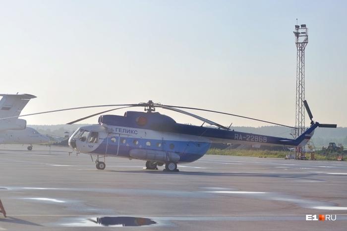 Всего будут использовать три вертолёта: компактный, вместительный и комфортный