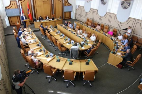 Красноярские депутаты рассматривают законопроект о денежных выплатах народным избранникам<br>