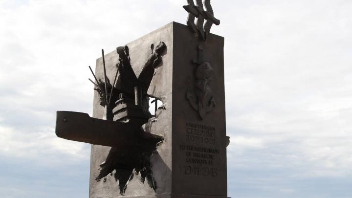 Как позвонить с морского судна: архангельские курсанты-моряки узнали о тонкостях «походной» связи