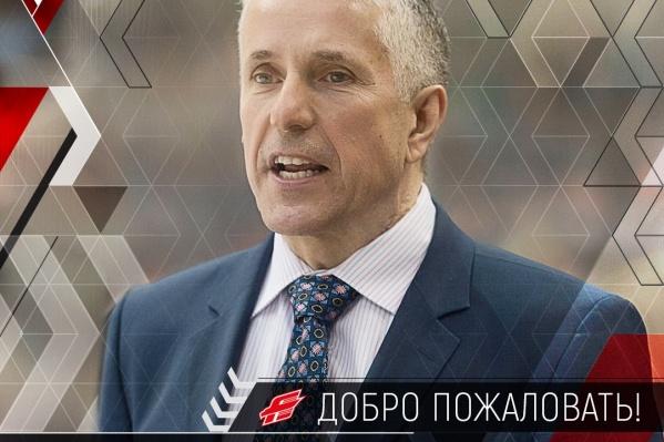 За плечами Боба Хартли —30 лет тренерской карьеры в клубах Америки и Европы