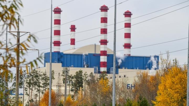 Может ли повториться Чернобыль на Урале? Репортаж с Белоярской АЭС в 45 километрах от Екатеринбурга