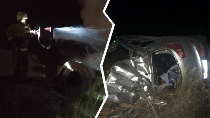 Машина всмятку — бензовоз в огне: в Самарской области 3 человека погибли после лобового столкновения