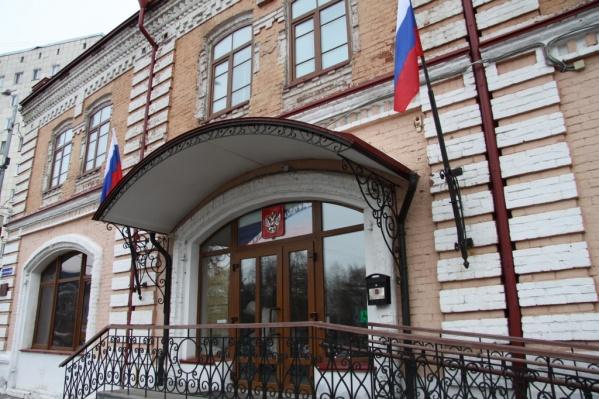 В наши дни в здании находится приемная Президента России, офис Уполномоченного по правам человека, Центр социальной защиты населения и другие организации