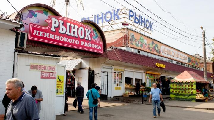 Депутаты объяснили, почему собираются разрешить мэрии продать Ленинский рынок