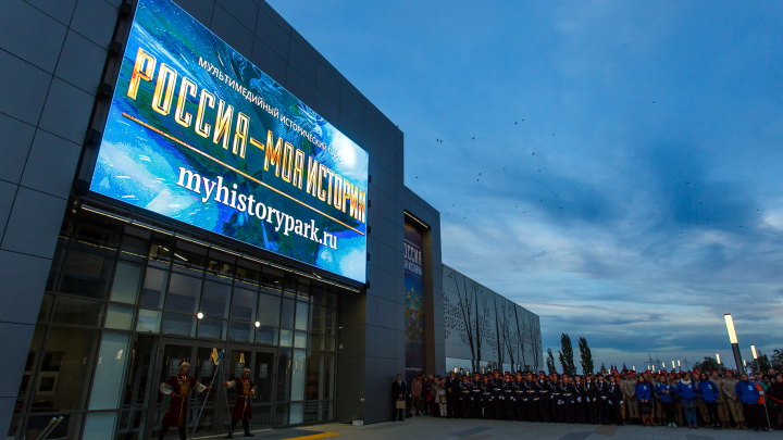 Сплести «Счастье», посмотреть кино и поиграть: музей «Россия — моя история» отметит день рождения