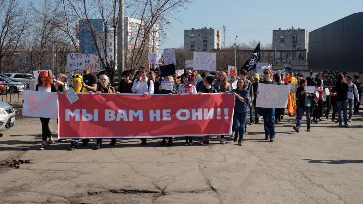 Готовьте плакаты и лозунги: в Перми пройдет первомайская монстрация