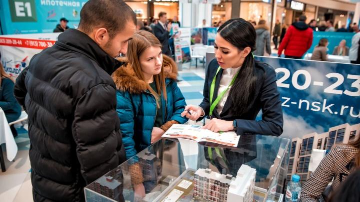 Жара в феврале: скидки на квартиры до 1000000 рублей и ипотека от 1% ждут новосибирцев завтра в ТРЦ «Аура»