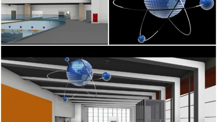 «Улетел в трубу»: аэропорт Челябинска отказался от идеи украсить новый терминал огромным атомом