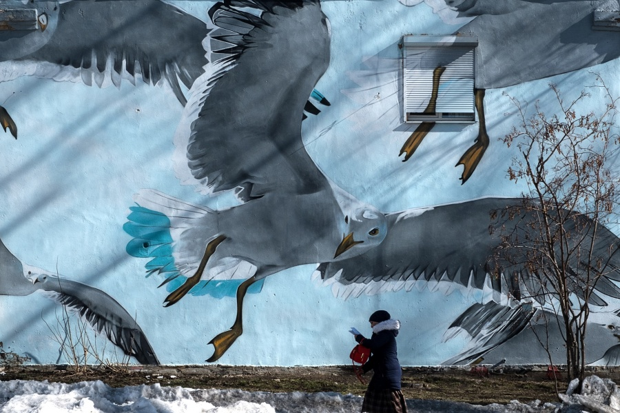 Работа Вивиан дель Рио, сделанная в Екатеринбурге в 2017 году