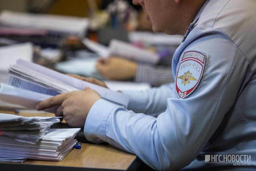 Тело пропавшей девушки через 4 месяца обнаружили под Новосибирском