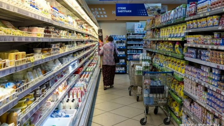 Инфляция в Новосибирской области с начала года составила 1,3%