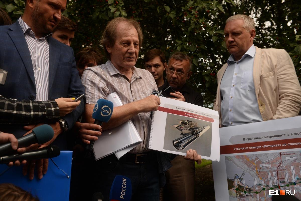 Представитель «Уралгипротранса» рассказал о строительстве метро