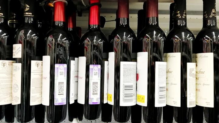 На заводе «Цимлянские вина» перезапустят производство с 1 сентября