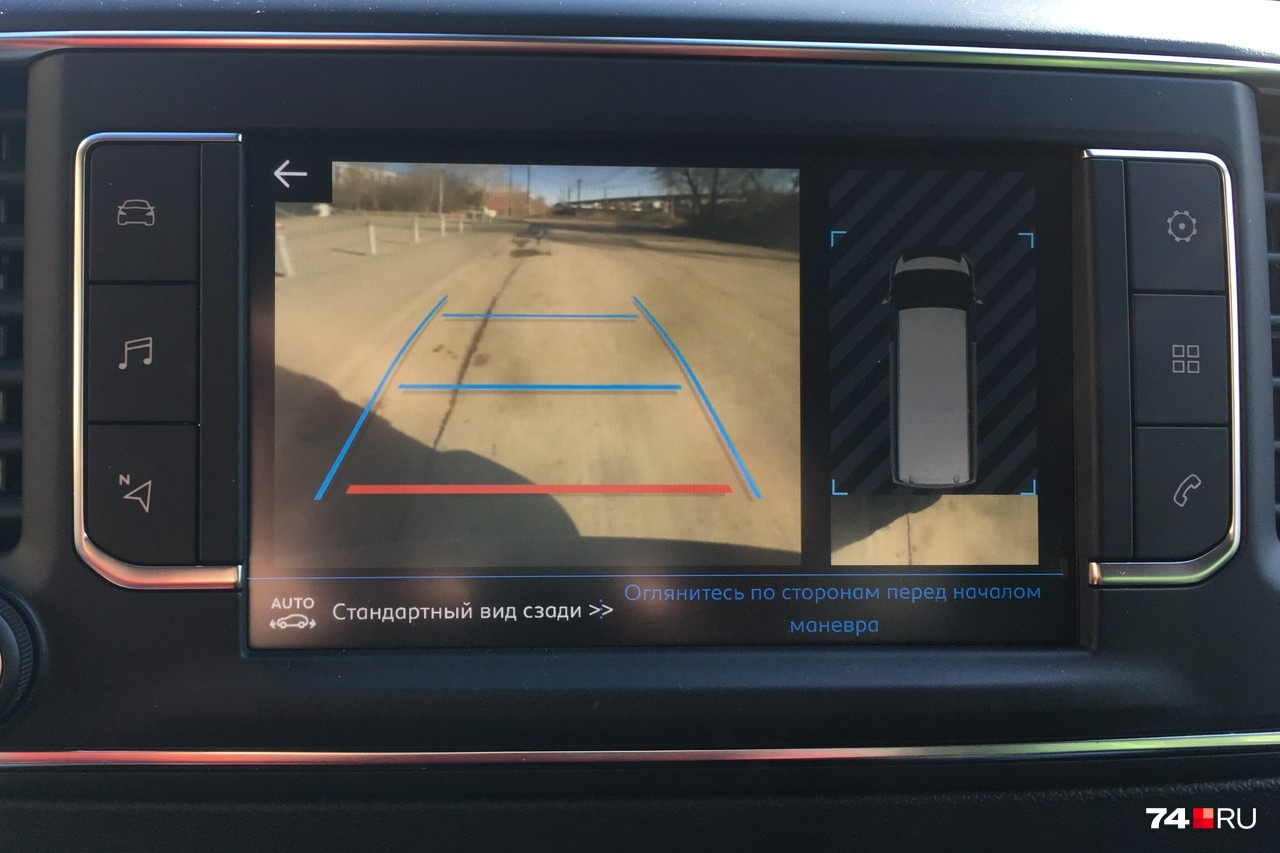 Помимо камеры, у Peugeot есть система кругового обзора, но половинчатая: пока не тронешься с места, вокруг будет серое пятно, как на фото. Камера просто запоминает окружающую обстановку и создает псевдоэффект кругового обзора