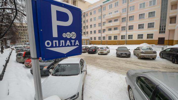 На Урале запретили делать платные парковки возле больниц и школ