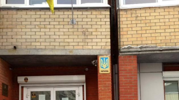 МИД Украины назвал причину закрытия избирательного участка в Новосибирске