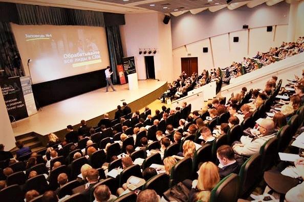 Управленцев Перми прокачают российские эксперты на бесплатной конференции