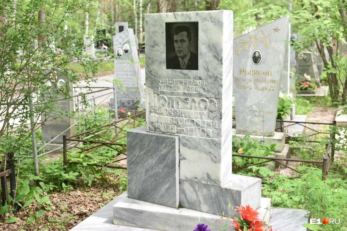 Заслуженный тренер РоссииФеоктист Александрович Коптелов