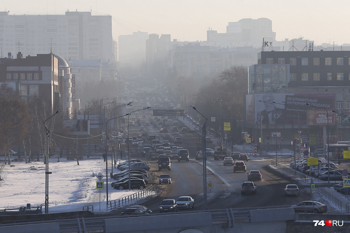 Эксперты считают, что в Челябинске слишком мало смога