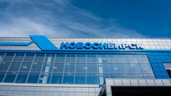 Власти назвали городские маршруты, которые пойдут до нового автовокзала в Новосибирске