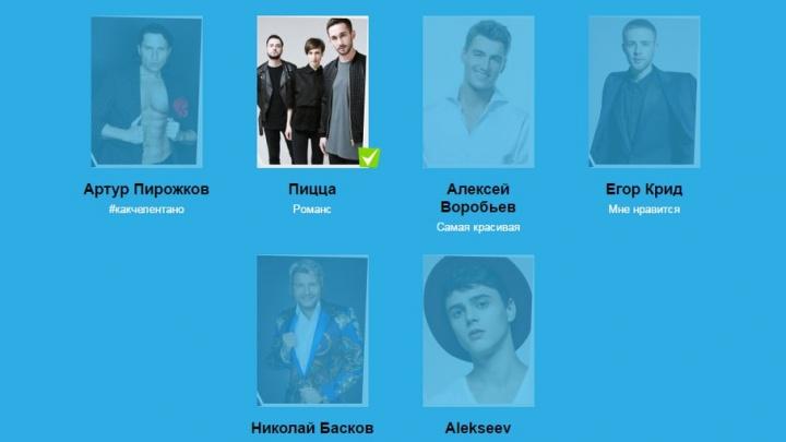 Группа «Пицца» посоревнуется с Басковым и Кридом в номинации «Лучшее мужское видео»