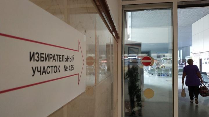 Алга на выборы: работникам крупного предприятия в Уфе объяснили важность участия в выборах главы РБ