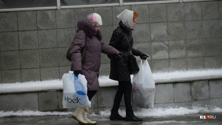 Для жертв гололеда: все травмпункты Екатеринбурга на одной карте