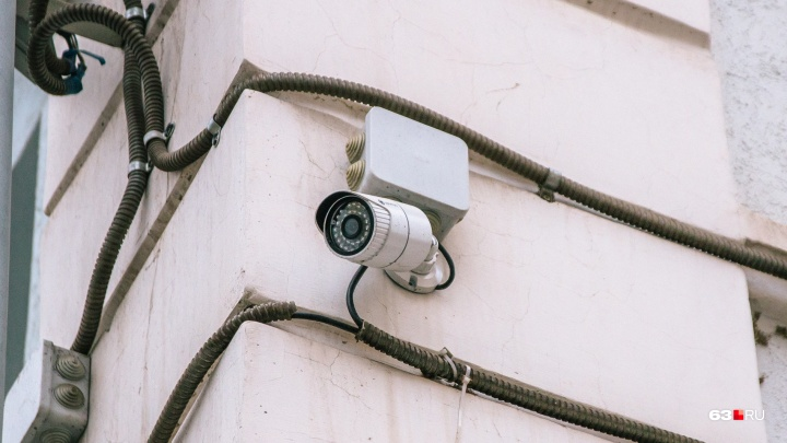В Самарской области планируют установить 300 камер уличного наблюдения