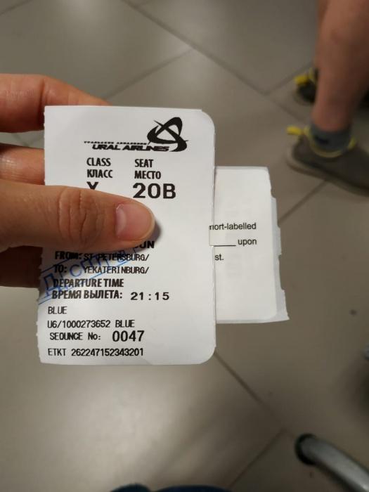 Самолёт вылетел в 21:15, а в 21:52 вернулся в Пулково