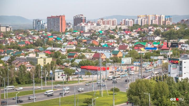Жителей Самары подключат к разработке планов застройки промзон и частного сектора