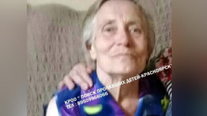 «Скажет, что ей 40 лет»: в «Зеленой роще» ищут пенсионерку с болезнью Альцгеймера