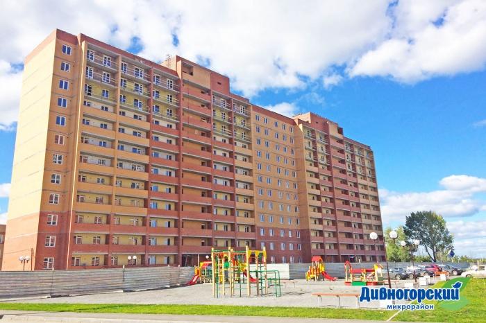 Новый дом в «Дивногорском» готов к сдаче на  80 %