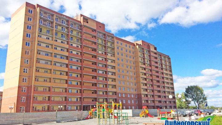 Новый дом в «Дивногорском» готов к сдаче на 80%