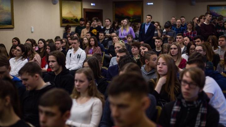 В Ярославле прошла конференция «Я — бизнес-наставник»