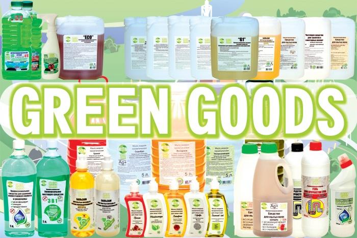 Бренд GREEN GOODS завоёвывает доверие потребителей
