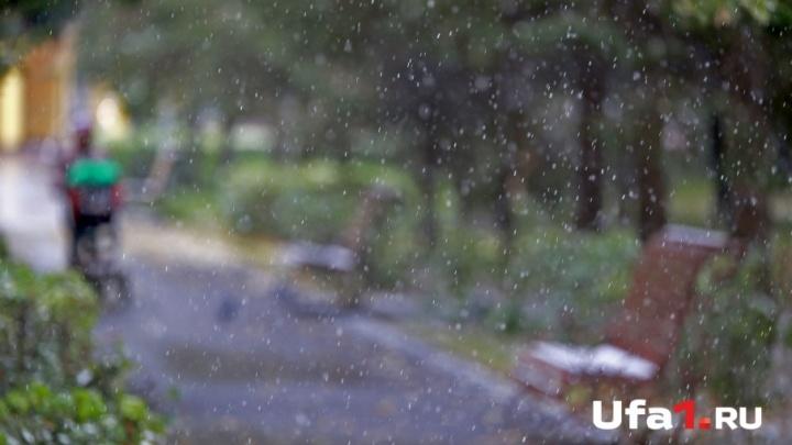 Мокрый снег и гололедица: Башгидрометцентр дал прогноз на 27 октября