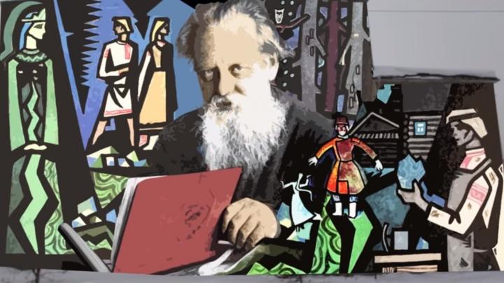 Картины будут оживать: уральские художники разрисуют родину Бажова граффити по мотивам его сказов