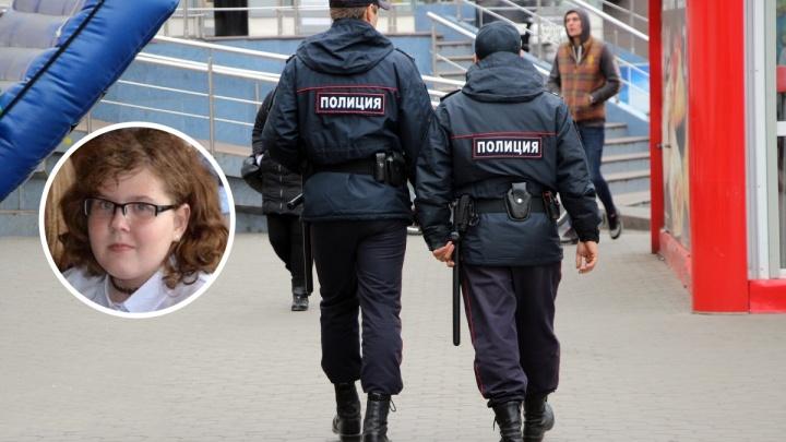 В Омске пропала 11-летняя девочка. Она ехала на маршрутке к маме