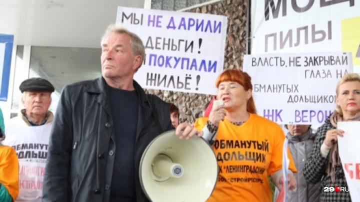 Игорь Орлов: в Поморье к ноябрю восстановлены права более четырехсот обманутых дольщиков