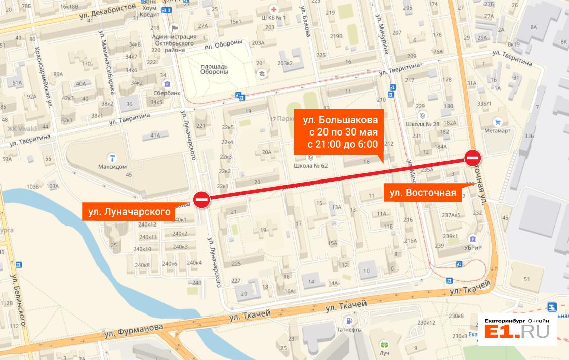 Отрезок улицы Большакова будут закрывать по ночам на ремонт