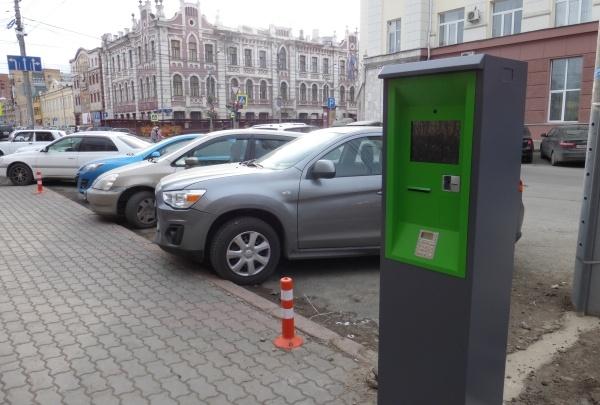 Конец платных парковок