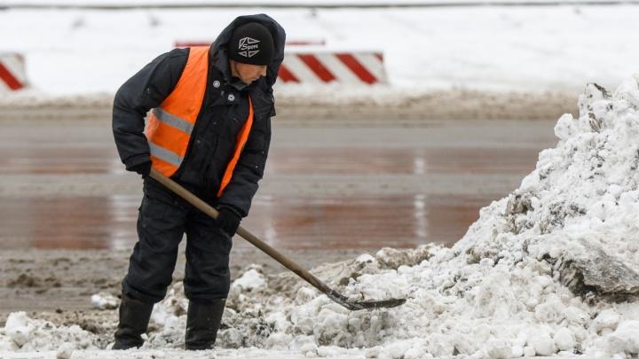 «Снега больше не будет»: в Волгоградской области ударят морозы до-17 °C