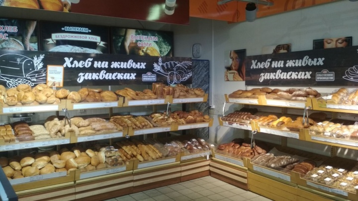 Мягкий не значит свежий: руководитель компании «ТФ Петровский и К» о том, каким должен быть хлеб