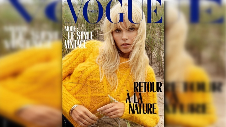 «Я благодарна команде своей мечты». Пермячка Наташа Поли снялась для парижского Vogue